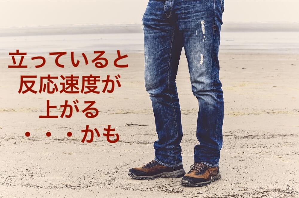 浜辺でジーンズを履いて立っている男性